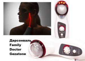 Аппарат для дарсонвализации лица