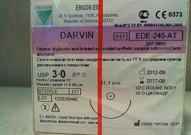"""Нити для подтяжки """"Дарвин"""""""
