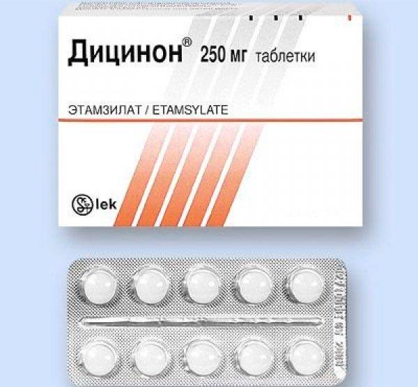 Дицинон следует принимать в течение недели до процедуры биоармирования