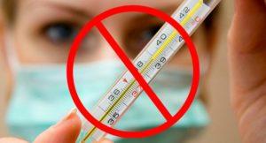 Грипп и другие инфекционные заболевания являются противопоказанием для биоревитализации