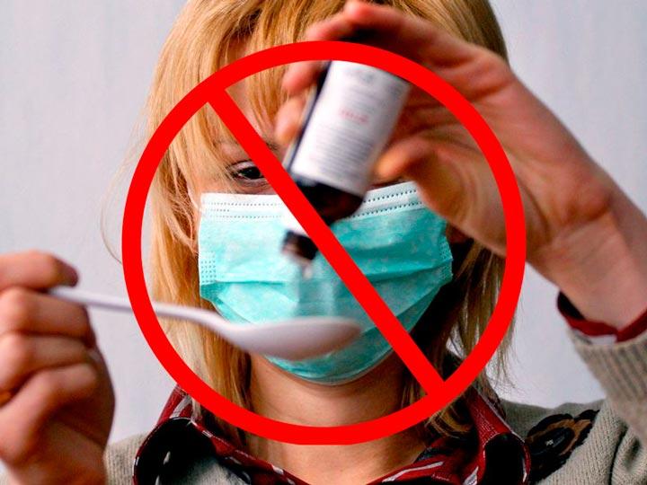 Инфекционные заболевания - одно из противопоказаний к вводу мезонитей