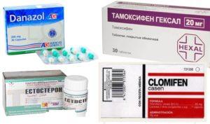 Препараты для лечения гинекомастии
