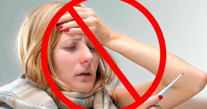 Нельзя проводить процедуру во время лихорадки