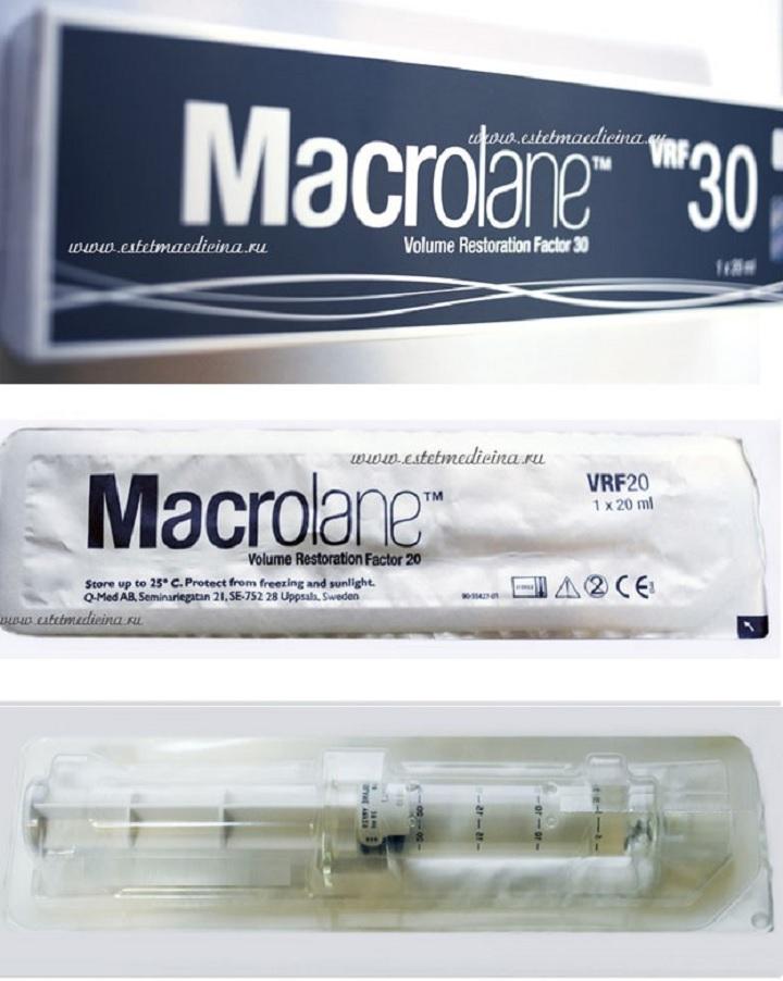 Внешний вид препарата Макролайн