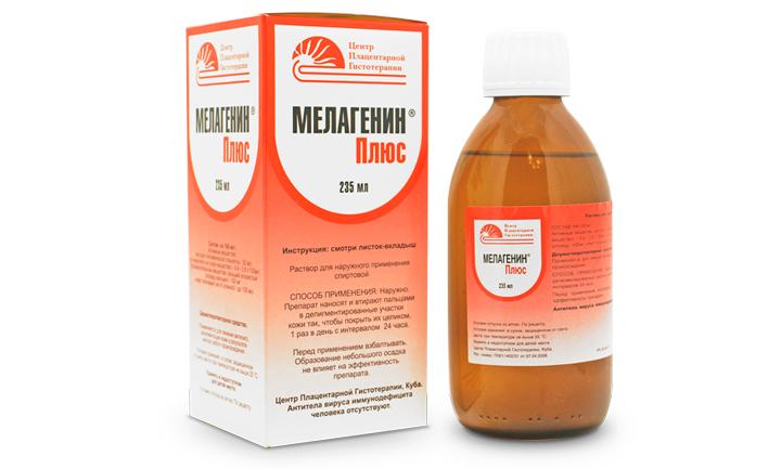 Лечение витилиго Мелагенином