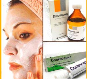 Солкосерил и димексид для омоложения кожи