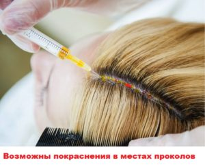 Возможные осложнения кожи головы