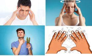 Побочные эфффекты от общего наркоза