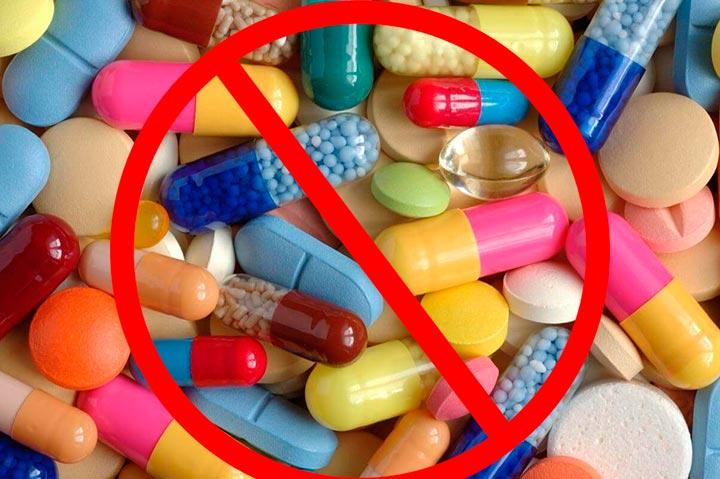 За две недели до процедуры биоармирования нельзя принимать обезболивающие препараты