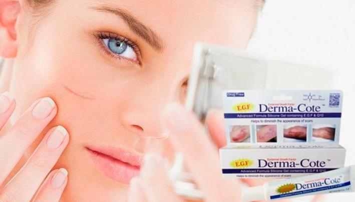 Derma cote от рубцов