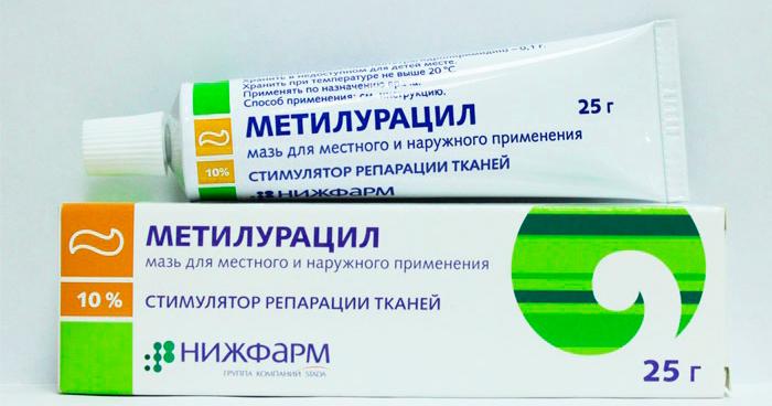 Метилурациловая мазь от рубцов