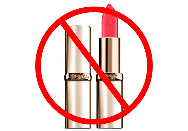 После ввода гиалуроновой кислоты в губы нельзя пользоваться косметикой