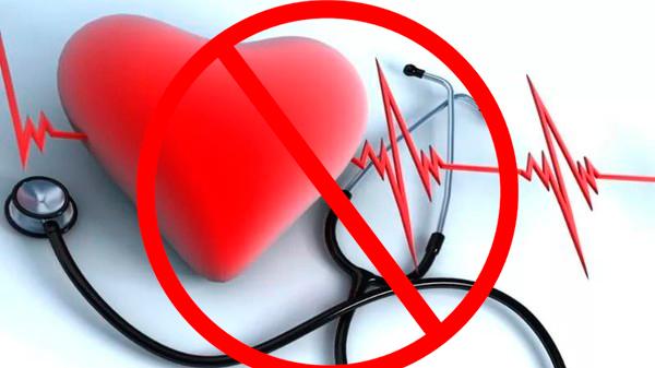 Сердечно-сосудистые заболевания - противопоказание к проведению Элос процедур