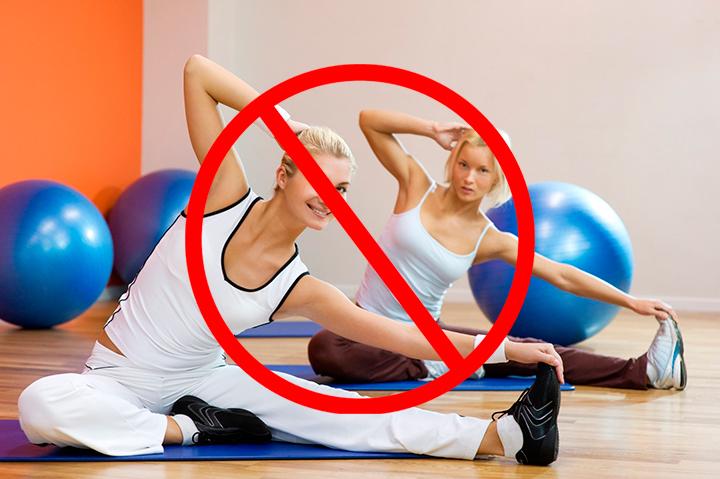 После ботокса нельзя заниматься физическими упражнениями