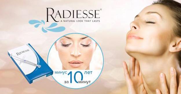 Радиесс-средство для омоложения