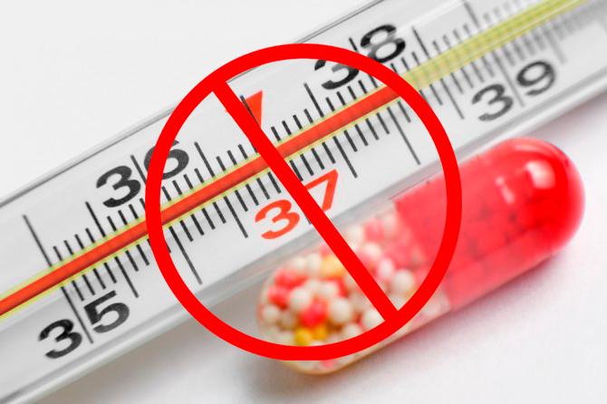 Нельзя проводить процедуры фраксельным лазером при повышенной температуре тела