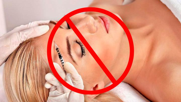 Нельзя делать инъекционные процедуры кожи после фракционного лазерного термолиза