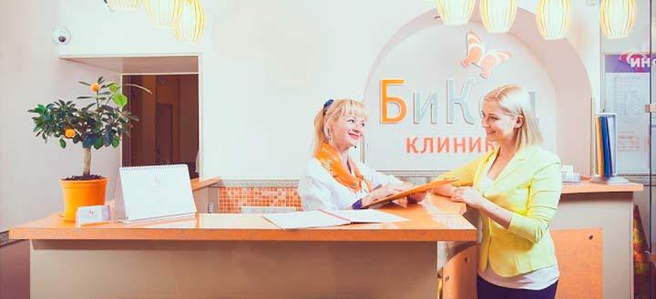Клиника эстетической хирургии и косметологии Бикод в Москве