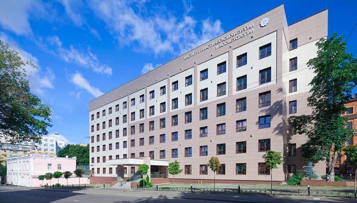Институт пластической хирургии в городе Москва
