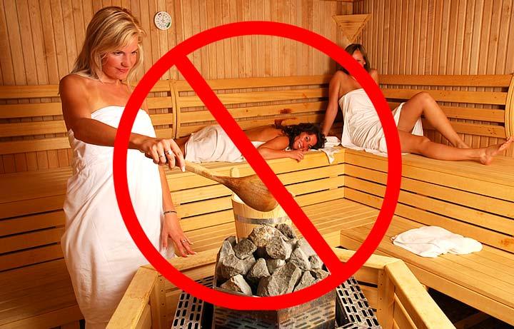 Запрещено посещение саун и бань в течение двух дней после эпиляции воском