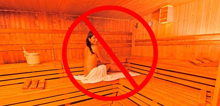 Запрещено посещение саун в течение 2-х недель после ввода Акваликса