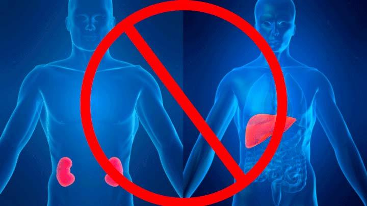 Запрещено примение Акваликса при проблемах с печенью и почками