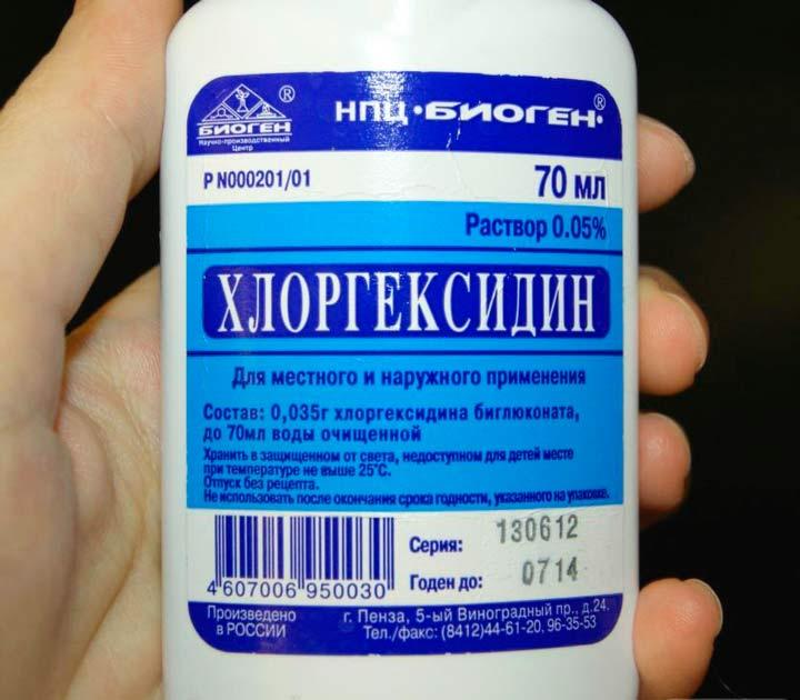 Антисептик для обработки швов после вагинопластики