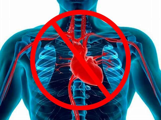 Запрещена дарсонвализация при сердечно-сосудистых заболеваниях