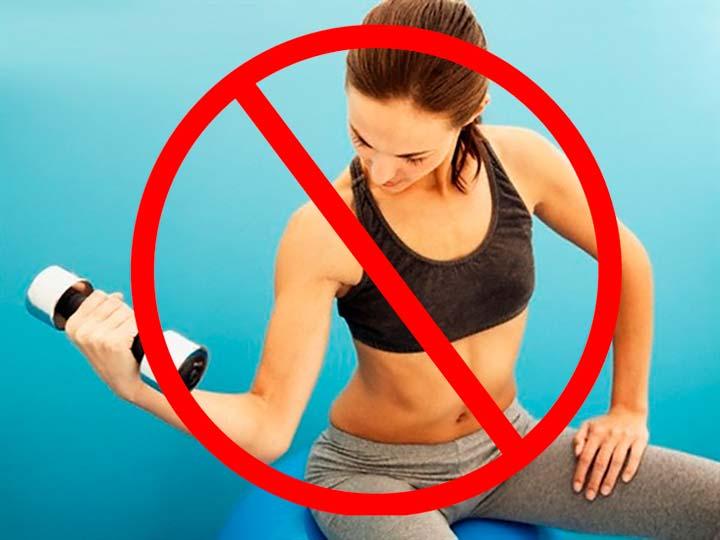 Свести к минимумму физические нагрузки за неделю перед операцией по увеличению груди