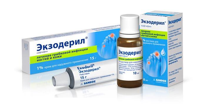 Препарат Экзодерил для лечения отрубевидного лишая
