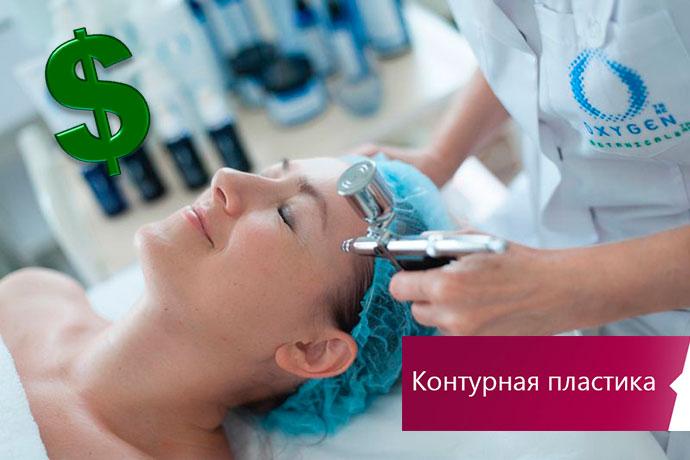 Контурная пластика или мезотерапия