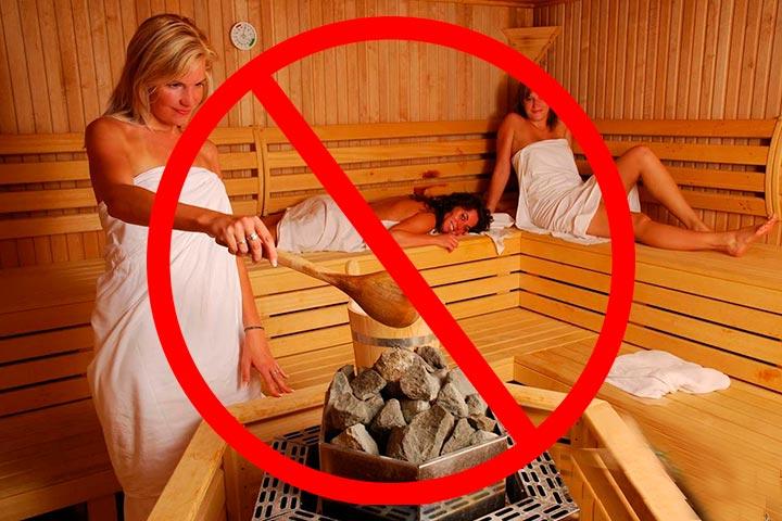 Нельзя посещать баню после ввода Ювидерма