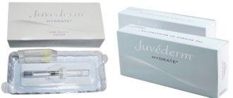 Juvederm Hydrate препараты