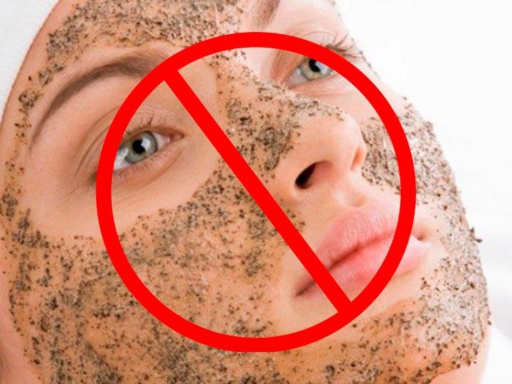 За пару недель до процедуры использование травмирующих кожу скрабов