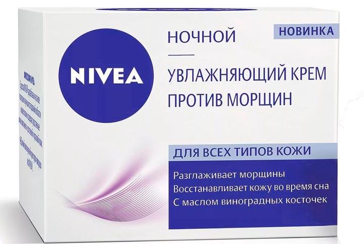 Увлажняющий крем для профилактики появления носогубных складок