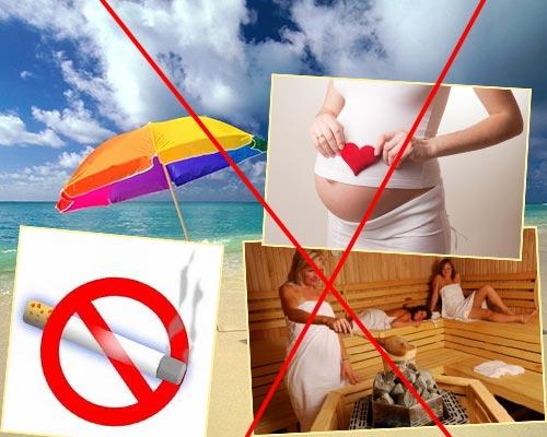 Отказ от курения, сауны ,пляжа и беерменности