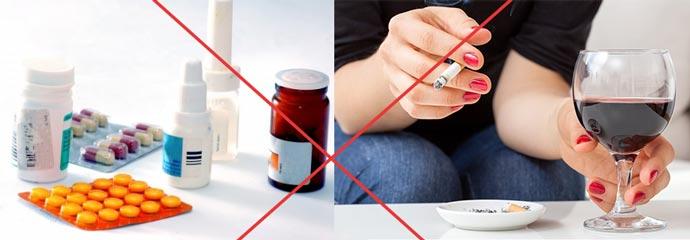 Отказ от курения, алкоголя и приема лекарств