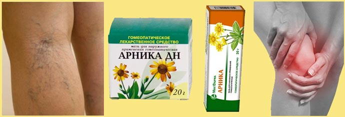 Мази Арника и лечение болей суставов