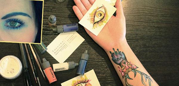 Пегменты татуажа для цветокоррекции
