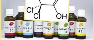 Формула трихлоруксусной кислоты