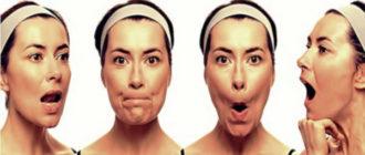 Комплекс упражнений для лица