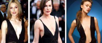Маленькая грудь у популярных актрис