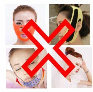 Запрет ношения бандажа для лица