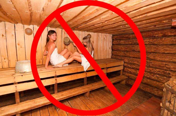 Запрещено посещение бани после ТСА-пилинга
