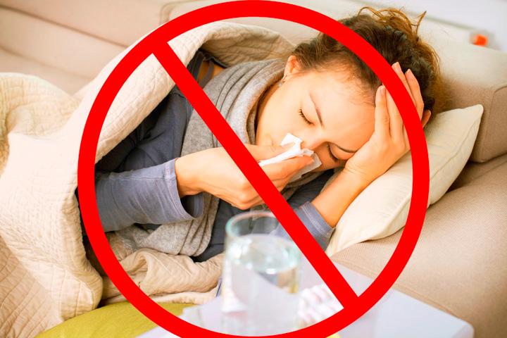 Запрещено применение Гиалуформа при вирусных заболеваниях