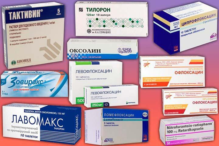 Применение прротивовирусных препаратов за несколько дней до ТСА-пилинга