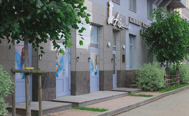 Клиника Абриелль