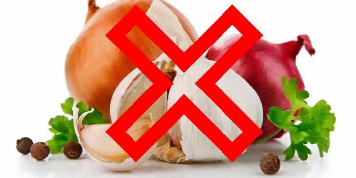 Перед гирудотерапией не ешьте лук