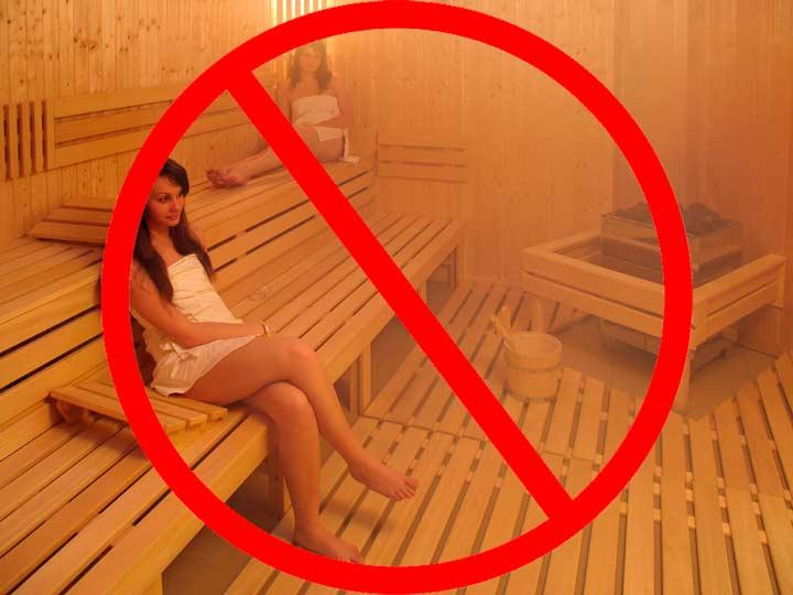 После биоревитализации не посещаем баню