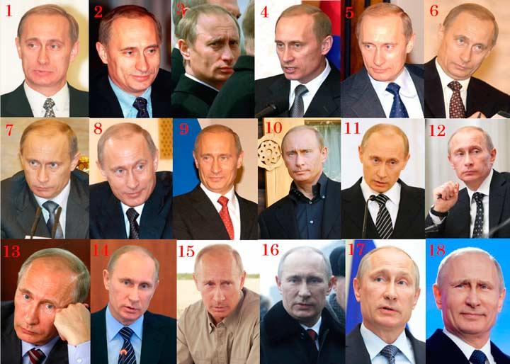 Изменения во внешности Владимира Владимировича
